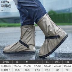防水雨鞋套男女套鞋防水雨鞋防滑加厚耐磨水鞋下雨鞋子防雨雨靴套