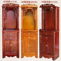 佛龛佛柜供台立柜带门家用经济型实木观音神龛财神爷神柜供奉柜子