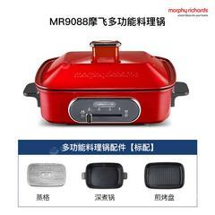 英国摩飞多功能料理锅电烧烤肉锅炉网红锅一体家用蒸煮炒煎电火锅MR9088 2.5L