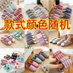 棉拖鞋女秋冬季家用室内防滑厚底情侣款毛毛女士学生款