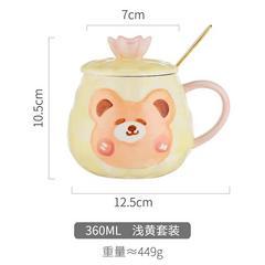 可爱卡通早餐创意水杯少女心学生陶瓷杯带盖勺马克杯高颜值小熊杯