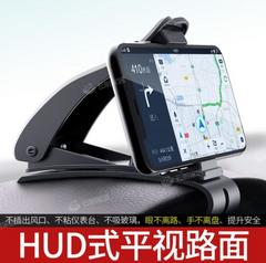 车载手机支架汽车仪表台卡扣式车用手机架手机夹子车上支撑架导航