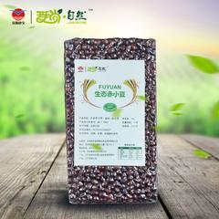 生态薏仁米1kg  生态赤小豆1kg 去湿气组合
