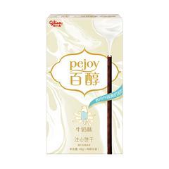 Glico格力高 Pejoy百醇 牛奶口味注心饼干棒条 48g/盒