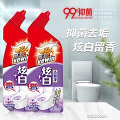 立白威王炫白洁厕液2瓶卫生间除臭马桶清洁剂 尿垢 清香型洁厕剂