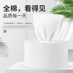 2卷装洗脸巾纯棉一次性女洁面巾纸洗面巾卷筒式棉柔巾送防尘袋130g
