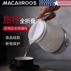 Macaiiroos迈卡罗 MC-3001便携式折叠电热水壶小型迷你烧水壶