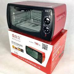 电烤箱 烤箱 家用小型烘焙多功能微波炉网红小烤箱厨房电器小家电