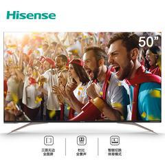 海信(Hisense) HZ50U7A 50英寸超高清4K ULED超画质电视 世界杯官方指定电视