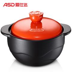 爱仕达 韩式彩色陶瓷煲(红)-RXC40B1WG