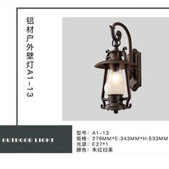 汇杰灯具 Z-1007516
