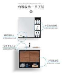 HDFL086A-B7(浴室柜)+HDC6151(坐便器)+HDB228LY(花洒)