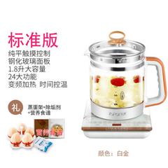 养生壶全自动多功能加厚玻璃电热烧水壶家用花茶煎药壶煮茶器