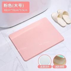 洁丽雅硅藻泥吸水脚垫浴室防滑速干厕所卫生间门口硅藻土地垫
