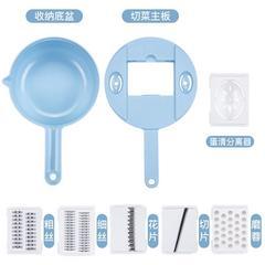厨房神器 多功能切菜器 切片器 刮丝插刨丝削土豆(积分专享)