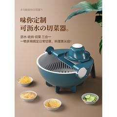 多功能洗菜篮切菜器擦丝切片7件套
