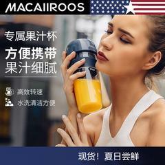 迈卡罗折叠榨汁机 MC-7056