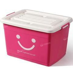 有盖收纳盒塑料收纳箱车载整理箱周转储物箱装衣服箱子