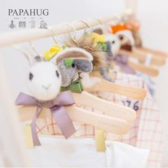 PAPAHUG毛毡动物宝宝衣架/裤夹 木质防滑 创意礼物儿童卡通衣撑