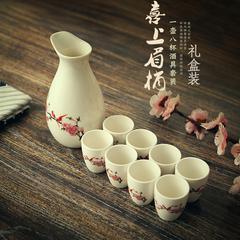 日式水墨风清酒酒具套装家用白酒盅陶瓷烈酒杯酒壶分酒器喝酒杯子