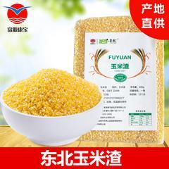 生态玉米渣 400g/袋