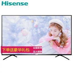 海信(hisense) 65英寸 4K超高清液晶 智能 高光黑 平板电视 HZ65A55