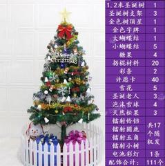 加密1.2米60厘米90cm1.5圣诞树套餐装家用发光松针圣诞节装饰玩具