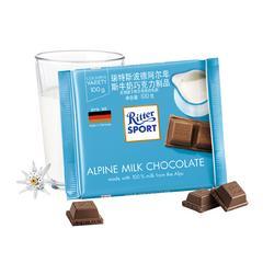 德国进口RitterSport瑞特斯波德阿尔卑斯牛奶巧克力