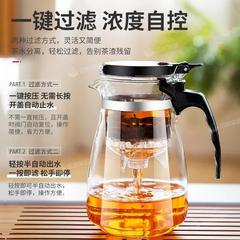 飘逸杯茶水分离泡茶壶耐热玻璃套装冲茶壶带过滤家用滤茶壶飘逸壶