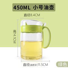 油壶玻璃厨房欧式家用塑料油罐酱油瓶防漏450ml(积分专享)