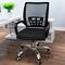 电脑椅子家用办公椅麻将升降转椅会议椅职员椅学生宿舍座椅网布椅