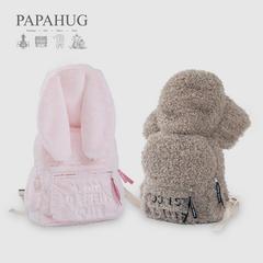 PAPAHUG儿童动物帽子书包大象兔子男孩女孩小学生成人创意双肩包