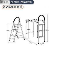 加厚多功能家用折叠登高人字梯室内铝合金梯子晾衣架防滑楼梯