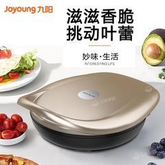 九阳电饼档双面加热家用煎饼烙饼锅煎烤机JK30-K10电饼铛
