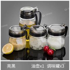 调料盒厨房家用调料罐子调味罐盐罐调料组合套装调味收纳玻璃油壶