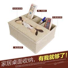纸抽盒创意多功能布艺纸巾盒家用客厅简约遥控器收纳盒欧式抽纸盒