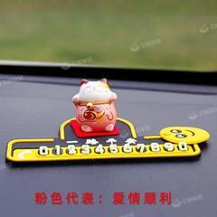 创意高档招财猫网红汽车内饰装饰品摆件车载个性车上用品