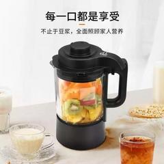 九阳破壁机家用多功能榨汁机豆浆料理机L18-P376 珍珠棕