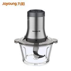 九阳(Joyoung) S22-A2 绞肉机家用电动不锈钢小型打馅碎菜搅拌机多功能搅肉机2.2升