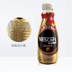 雀巢咖啡即饮丝滑拿铁268ml咖啡饮料爆款迪丽热巴