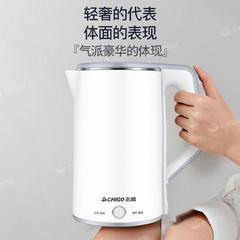 志高保温电热水壶家用烧水壶热水壶全自动断电不锈钢电水壶大容量