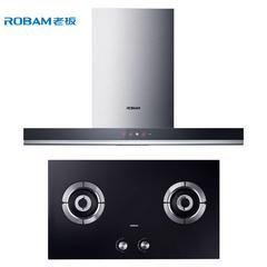 老板(ROBAM)大吸力触控式油烟机燃气灶烟灶套餐专柜同款 CXW-200-8328+9B20S