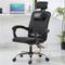 电脑椅 办公椅子电竞椅家用人体工学网布椅主播椅子 靠背椅子