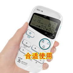 华佗电针仪电极片电子针疗仪贴片电麻粘贴理疗按摩片治疗仪原装贴(10对20片)