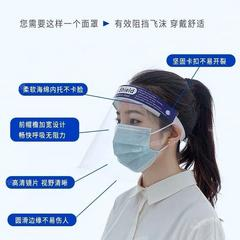 全脸防护面具防油面罩防飞沫厨房炒菜防油溅神器高清透明防雾面罩