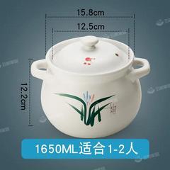 【优选】康舒大容量砂锅1100-3500ML 耐高温陶瓷煲明火烧炖锅汤锅
