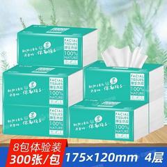 (新用户专享)原木抽纸4层300张8包装