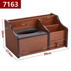 办公木质笔筒纸巾盒抽纸盒多功能家用客厅茶几桌面遥控器餐巾收纳