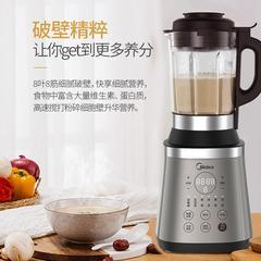 美的破壁机MJ-BL1025A料理机果汁机研磨家用八叶多功能榨料理搅拌