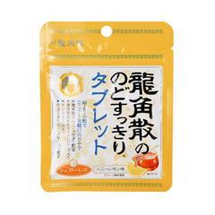 日本进口龙角散润喉糖 蜂蜜柠檬味 含片10.4g袋/4袋